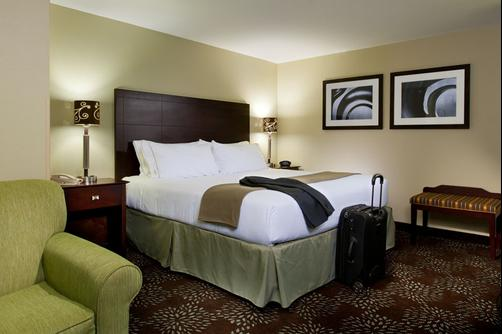 Holiday Inn Express & Suites Pittsburgh West - Greentree - Pittsburgh - Quarto superior