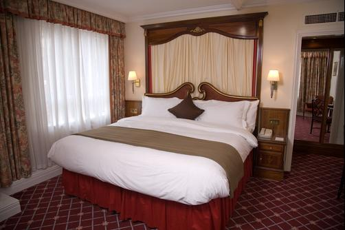 Rathbone Hotel - Londres - Quarto